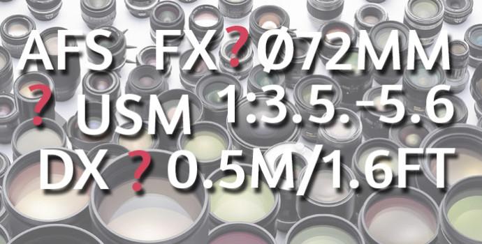 Destacada-do-Artigo-O-que-significa-USM,-AF,-DX,-EF-S