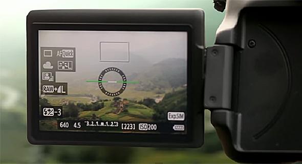15BotaoQ Nível Eletrônico1 O Botão Q – O Que Todo Fotógrafo Com Uma Canon DSLR Precisa Saber