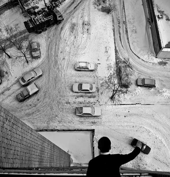 © Aleksandr Malin